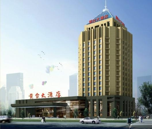 Photo of Huangtai Hotel Jiangjun Road Jinan