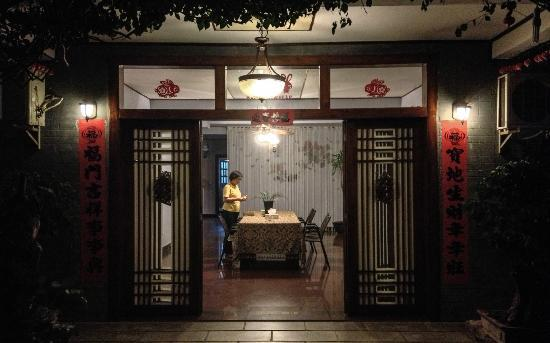 No.1 Yard Hotel Yangshuo: 