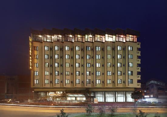 Photo of Hotel Balta  Edirne