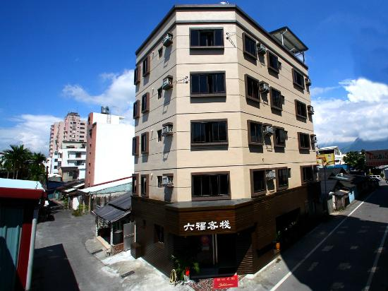 Lienfook Hostelry Hualien