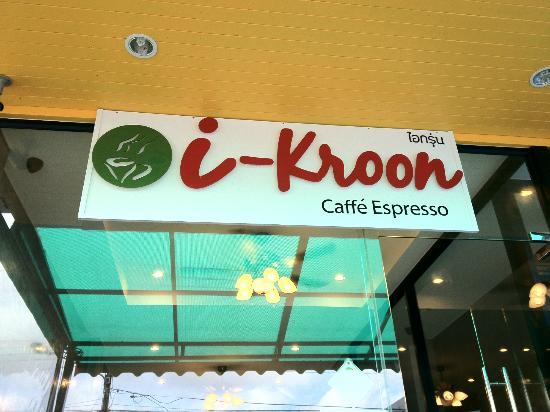 i-Kroon café Espresso & Boutique Hotel: _