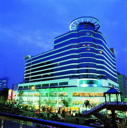 Photo of Zhejiang Business Hotel Hangzhou