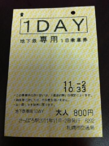 One-Day Ticket