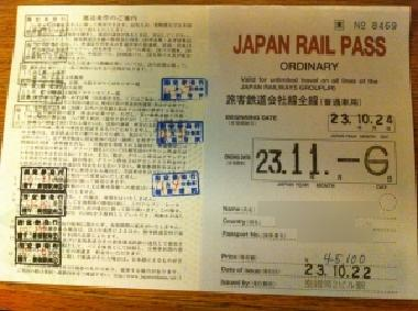 Inside of Japan Rail Pass