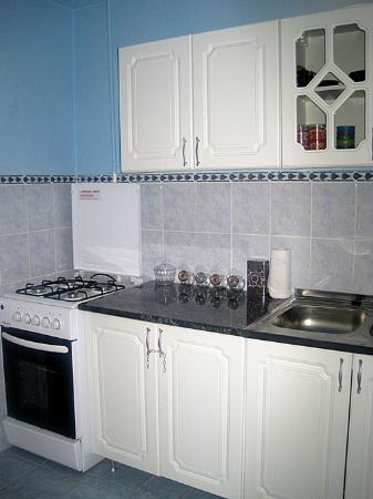 Anadin Hostel: kitchen