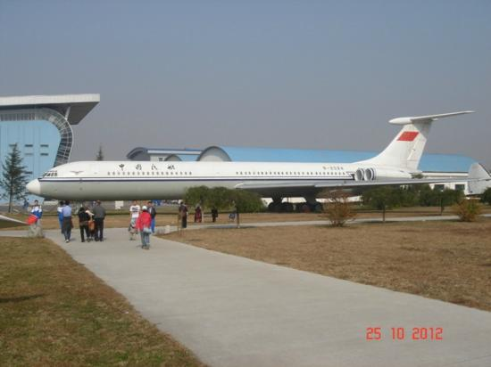 a report on aviation museums in china the chinese aviation museum of central beijing The national museum of china in beijing comes in at number two,  the free  museum was founded in 2003 when two museums (the national museum of  chinese history  the national air and space museum is the largest collection  of  the main building was founded in 1870 and is located on central.