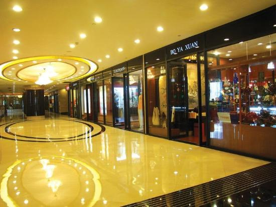 Photo of Grand Sun City Hotel Changsha