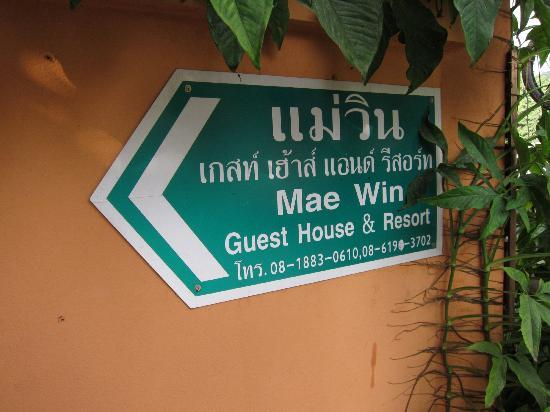 Mae Win Guesthouse