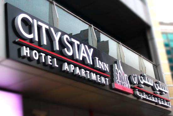 Citystay Inn Hotel Apartment