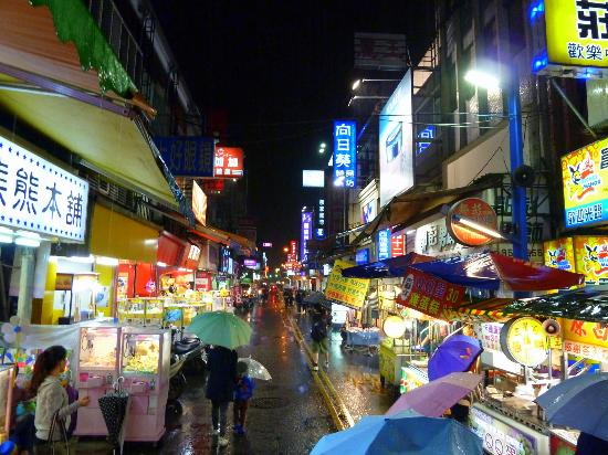Luodong Night Market