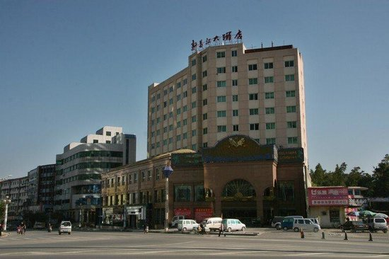 Photo of Hanting Seasons Hotel Jingdezhen