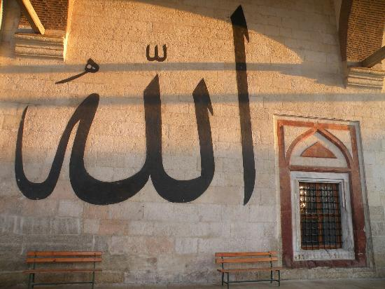 Calligraphy Outside Allah C C Picture Of Eski Cami