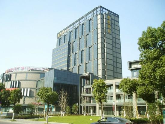 Photo of July Plaza International Hotel Shanghai