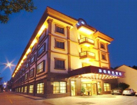 Photo of Ningbo Haiyi Business Hotel