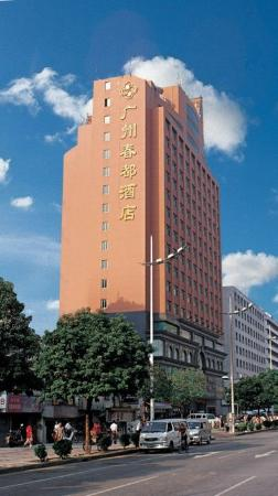 Photo of Chundu Hotel Guangzhou