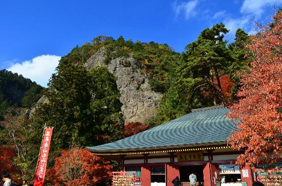 "<a href=""/Attraction_Review-g1019656-d1310011-Reviews-Horaiji_Temple-Shinshiro_Aichi_Prefecture_Chubu.html"">Horaiji Temple</a>: Photos"