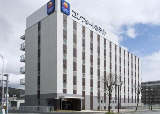 Photo of Comfort Hotel Kitakami