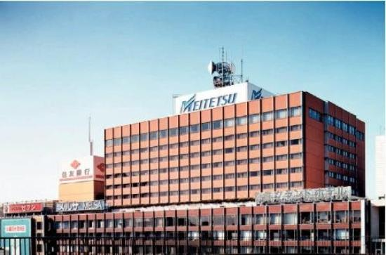 Photo of Meitetsu Grand Hotel Nagoya