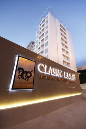 ‪Classic Kameo Hotel & Serviced Apartments Ayutthaya‬