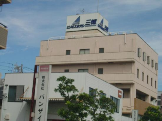 Photo of Business Hotel Santoku Tsu