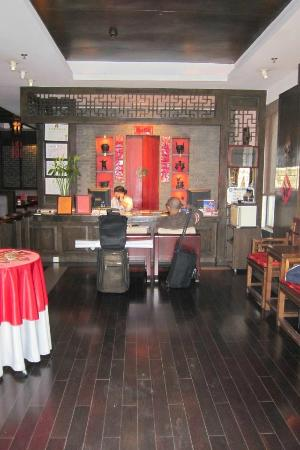 Baolong Homelike Hotel (Shanghai Jing'an): the lobby