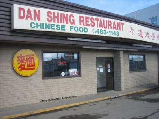 Cheap And Good Chinese Food Edmonton