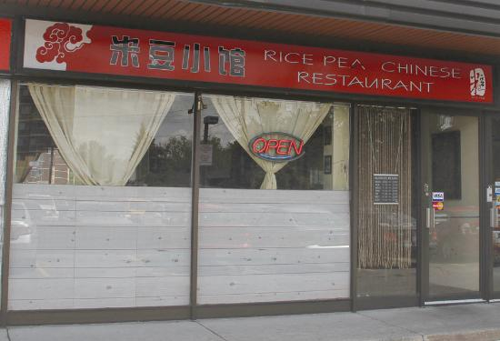 Rice Pea Chinese Restaurant