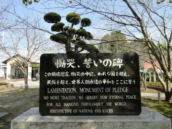 Statue for the kamikaze pilot and the airplane - Picture of Chiran Peace Muse...