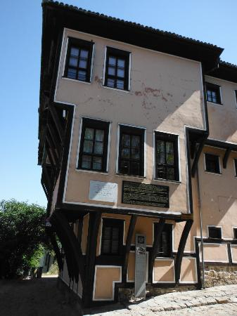 Hotel Renaissance: Typical ancient houses in Plovdiv
