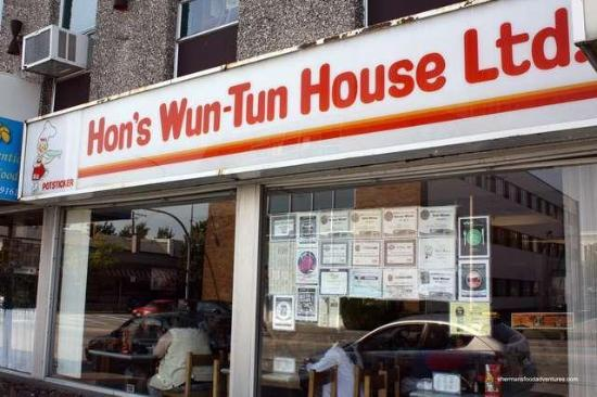 Hon's Won Ton House