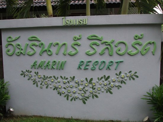 Amarin Resort: sign
