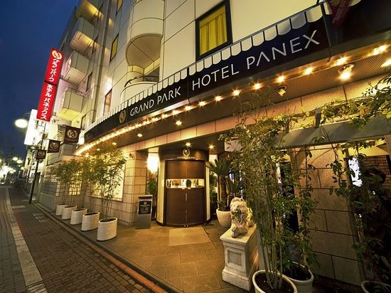 Grand Park Hotel Panex Tokyo
