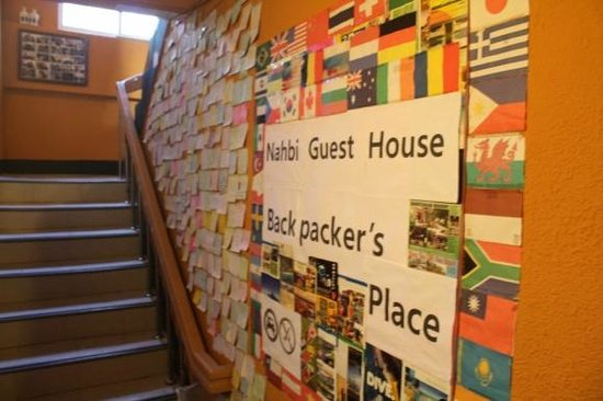 Nahbi Guest House for Backpackers: entrance