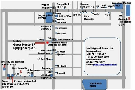 Nahbi Guest House for Backpackers: map