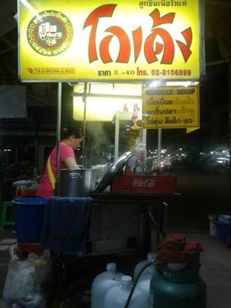 Orange Tree House: Noodle stall at the main street