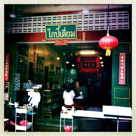 Kopitiam by Wilai: very old school shop front.