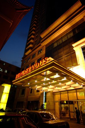 Rendezvous Merry Hotel Shanghai: getlstd_property_photo