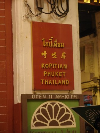 Kopitiam by Wilai: Sign outside Kopitiam