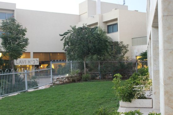 Kibbutz Lavi Hotel: The view from our room