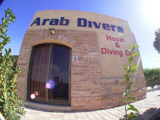 ‪International Arab Divers Village‬