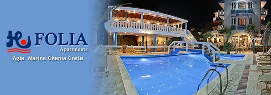 Photo of Folia Hotel Agia Marina