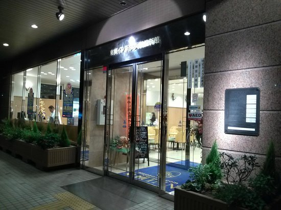 Toyoko Inn Shinyokohamaekimae Shinkan: 
