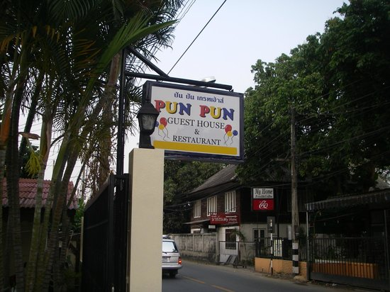 Photo of Pun-Pun Guesthouse Chiang Mai