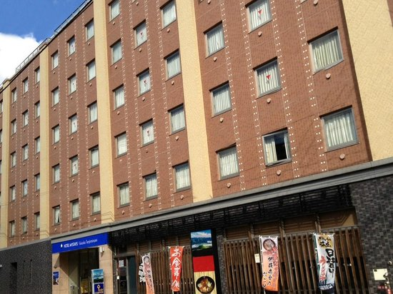 MyStays Inn Fukuoka Tenjin-minami