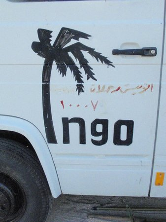 Dahab Divers South Sinai Hotel & Dive center: logo of ingo organisator who build the camp from dahab divers