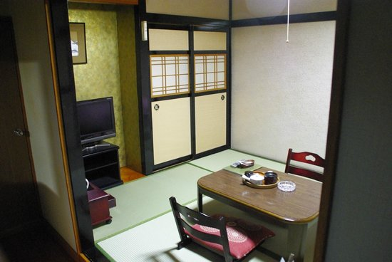 Kiyoshigekan:                   Japanese Style Room