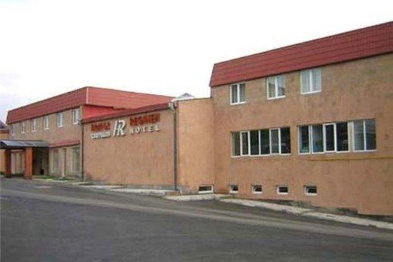 Photo of Hotel Regineh Yerevan