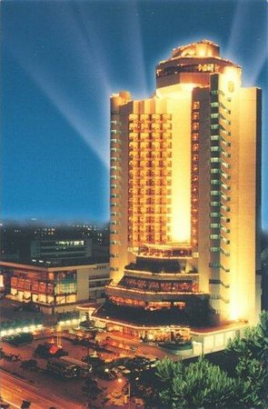Photo of Shantou International Hotel