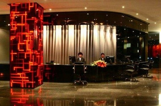 Nanying Ruige International Hotel: Lobby