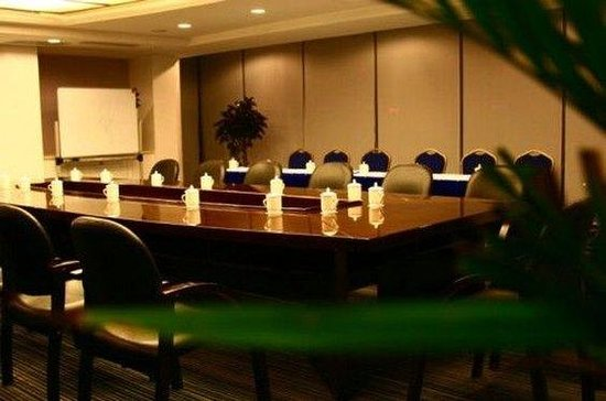 Nanying Ruige International Hotel: Meeting Room